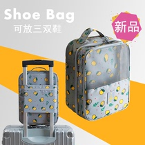 Travel shoes bag pull rod box loaded shoes business storage finishing bag waterproof sports large capacity Shoe Box portable