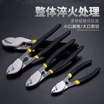Cable shear wire cutting electrician cutting cable cutting wire pliers 6 inch 8 inch 10 inch cutting tool.