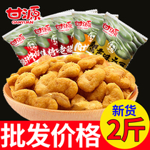 Gan source brand crab flavored broad bean 1000G wholesale bulk small package casual snack nuts snack speciality