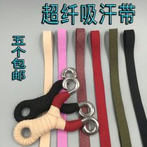 Super fiber absorbant ceinture enroulée autour de la bande anti-dérapante chinoise stop hand plastic slingshot wound with a soft washable anti-sweat band