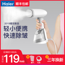Haier handheld hanging ironing machine household steam brush iron small mini portable hanging ironing clothes ironing artifact