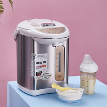 Baby thermostat milk pump baby kettle hot water insulation milk powder automatic warm milk warm.