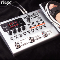 Nux little angel electric guitar effect guitar integrated digital synthesizer Rhythm Controller MG20 with drum machine MFX-10
