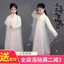 Three students III ten in the peach white pale costume cos with childrens costumes costumes female fairy costume hanfu