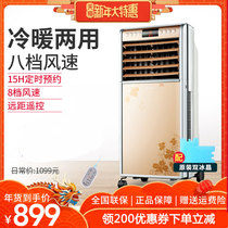 Gree Heating dual air conditioning fan home bedroom mute power heater remote control heater Mobile small air conditioner