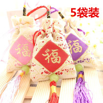 Lavender cinnamon flower bag with lasting fragrance bag wardrobe anti-insect sachet car car In addition to Odor Dragon Boat Festival
