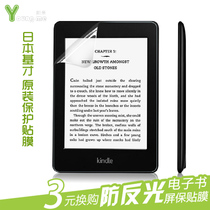 Amazon Kindle screen protector HD anti-reflective screensaver e-book matte foil automatic adsorption