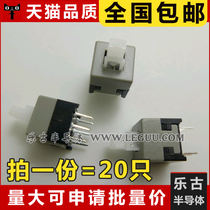 Switch Components From The Best Shopping Agent Yoycart Com