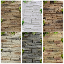 Culture stone background wall culture brick TV wall brick white antique brick living room Nordic wall brick interior tile