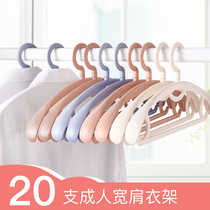 Shoulder seamless hanger wholesale adult non-slip hangers household plastic clothes hangers indoor drying clothes rack