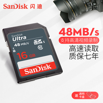SanDisk SanDisk 16g sd card class10 high speed memory card SD card SLR camera memory card