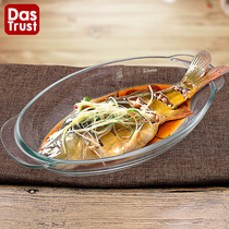 Create a glass fish dish oven heat-resistant Oval thick fish dish can be microwave oven steam fish dish heat 400℃