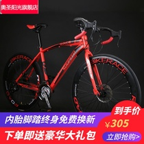 Adult road cycling Fly Cycling male and female students solid tire speed dead fly net Red Bend put muscle car