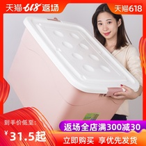 Wo Wo Wo plastic extra large storage box drawer-type bedroom clothes large finishing box car car trunk