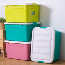 Extra large plastic storage box clothes large household covered box storage box toy snack storage box