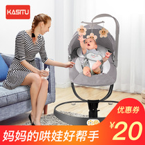 Coaxing god baby electric shake rocking chair baby sleeping cradle bed coaxing wa recliner comfort chair belt wa shaker bed.