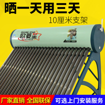 European Ling Star solar water heater electric heating one household 304 stainless steel water tank photoelectric dual-use automatic