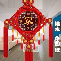 Fu word Chinese knot pendant porch living room decoration Peace Festival New Year large wall evil evil town house lucky fish small