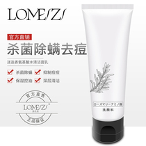 Japan Lomo pose men and women to mites acne cleanser mites sweet orange flower Rosemary amino acid facial cleanser