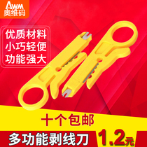 Multi-purpose small yellow knife small stripping knife wire tools network cable card line knife telephone line wire knife small stripper