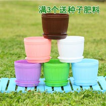 Horticultural flowerpot plastic resin thickened imitation ceramic color barrel creative balcony oversized flowerpot clearance
