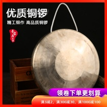 Gong pure copper three and a half props hand knocking gong method Su gong Tiger sound gong open gong ring gong musical instrument