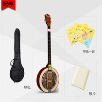 Qinqin musical instrument round piano three-string reckless snake skin folk playing musical instrument accompaniment national musical instrument accessories piano bag three xuan