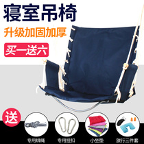 Hanging chair dormitory dormitory college students anti-side flip thick indoor and outdoor single chair outdoor swing hammock cute.