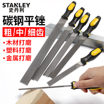 Stanley file steel file flat file metal alloy steel file woodworking flat file set hardwood file model