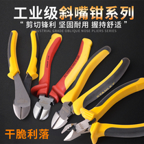 Stanley oblique nose pliers 5 inch 6 inch 7 inch diagonal pliers wire cutters pliers partial mouth pliers partial mouth pliers wire cutters