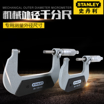 Stanley mechanical outer diameter micrometer 0-25mm 25-50mm 50-75mm screw micrometer precision