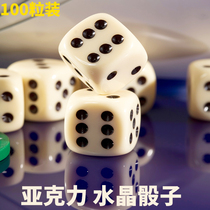 Large dice dice multi-faceted stopper toy sieve throw sieve grain color tablets KTV mahjong game DICE