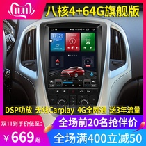 Buick yinglang Control Display gt reversing image kaiyue navigation one machine xt junyue regal control large screen