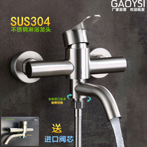 304 stainless steel shower faucet hot and cold bathtub faucet into the wall bathroom triple faucet mixing valve concealed