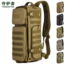 Transformers assault package tactical airborne bag outdoor shoulder bag hiking backpack riding messenger bag mountaineering bag