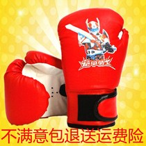 3-5-7-10-12-year-old child boxing gloves boy free fighting children Karate boxing Bandage