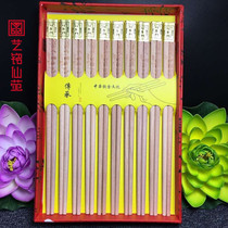 Yew chopsticks 10 pairs of solid wood home Wood Wood paintless wax natural creative personality wood adult