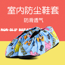 Kindergarten childrens cartoon anti-slip bottom household cloth shoe cover can be repeatedly washed thick and wear-resistant students indoor room.