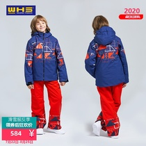 WHS Vohaysen Color Cool Big Child Warm and windproof waterproof cotton childrens ski suit.