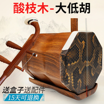 Suzhou bass big Hu musical instrument acid sticks wood big low Hu Kao level playing with the piano factory direct delivery piano box bow code