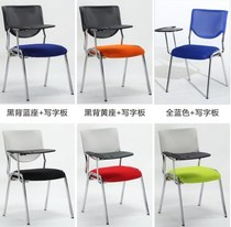 Single combination of primary and secondary school learning desk learning staff fixed home folding office training chair portable
