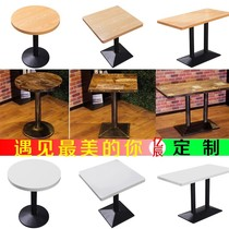 Vedette de thé au lait Custom dessert boutique Table café Western restaurant tables et de chaises noodle shop rapide table snack boisson froide magasin petit cercle