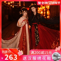 Dragon mother hanfu night string song female costume traditional big sleeve shirt Qi chest skirt wide sleeve China wind modified daily Super fairy