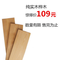 Pure solid wood birch flooring imported natural wood Maple a-level floor factory price direct sales