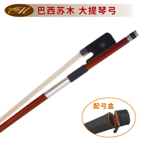 MOZA authentic Brazilian hematoxylin cello bow Viola bow Rod octagonal round bow natural Horsetail bow