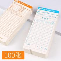 Double-sided 90 check-in punch card workers paper table through the version of the card microcomputer attendance clock paper cartoon