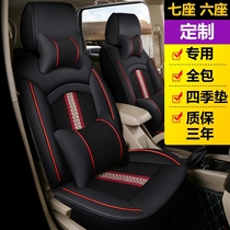 Changan Auchan X70A CX70 A800 A600 all-inclusive four seasons seven seat dedicated seat cover