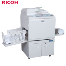 Ricoh Light Integrated Speed Printing Machine HQ9000 Printing Machine Digital Speed Printing Oil Printing Machine Commercial Special A3 Printing Publication Spout Flyer High-definition High-speed Printing Machine