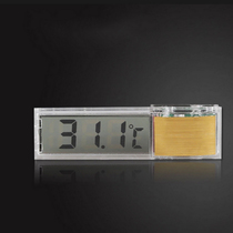 Aquarium thermometer fish tank water temperature test table water temperature meter electronic water thermometer LCD screen thermometer