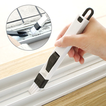 Door Window Window groove groove cleaning brush groove small brush with dustpan dead gap brush screen cleaning tools